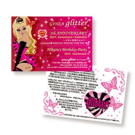 GINZA glitter / 銀座グリッター
