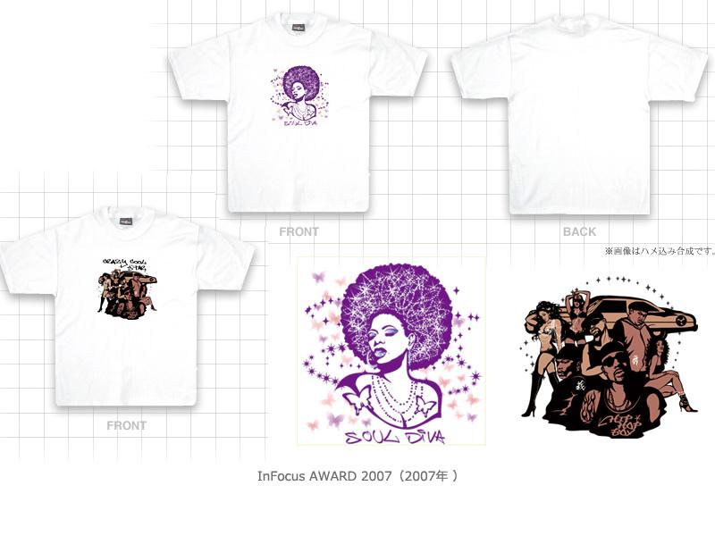 InFocus AWARD 2007