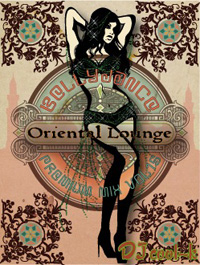 Belly Dance Premium Mix Vol.14 & Vol.15