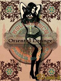 Belly Dance Premium Mix Vol.14