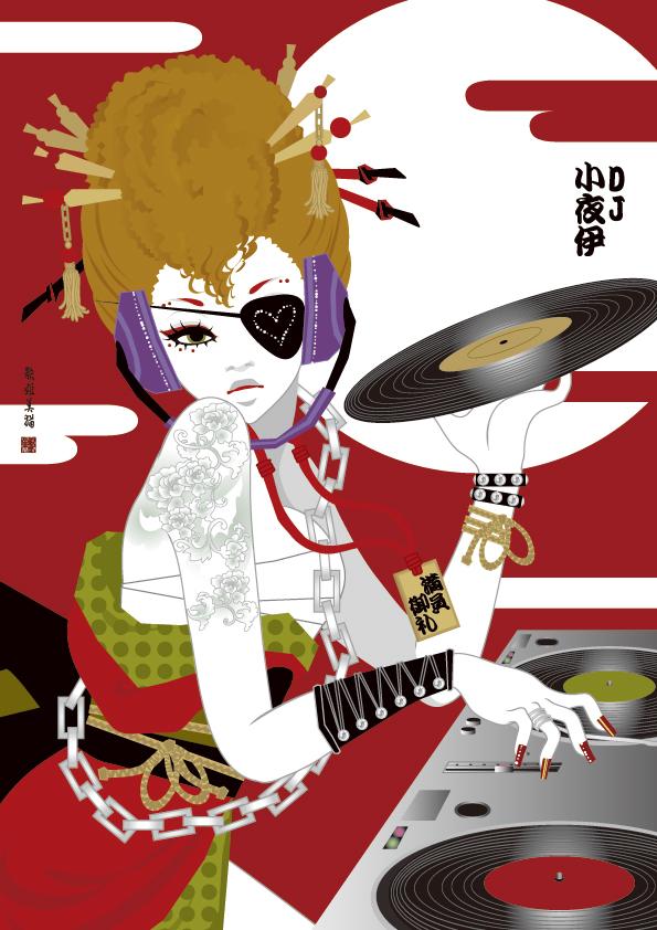 DJ Koyoi / Illustration bAbycAt