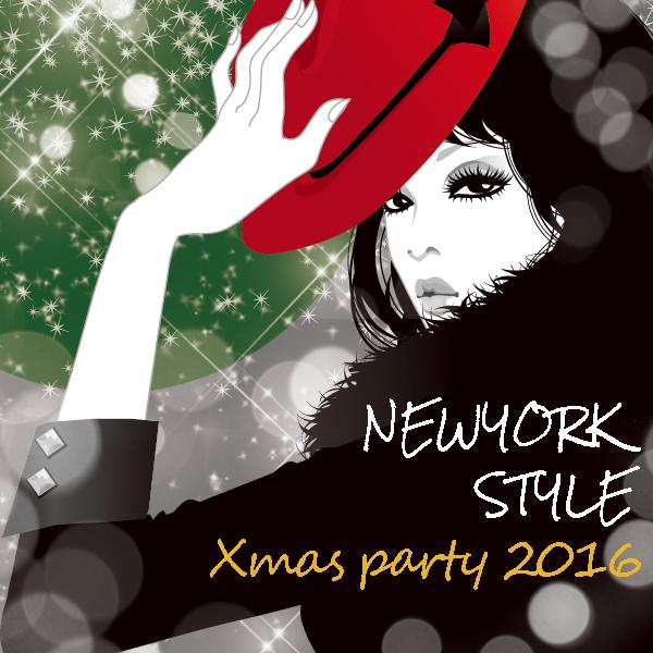 NYスタイル Xmas party 2016 / NAO style