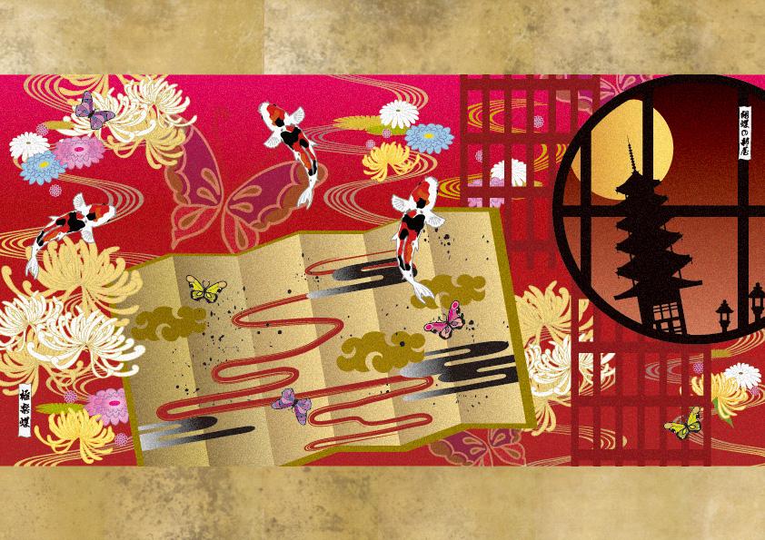 胡蝶の部屋 / Illustration bAbycAt