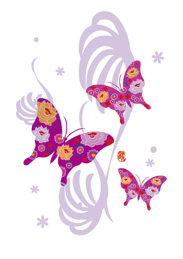 trip butterfly / Illustration bAbycAt