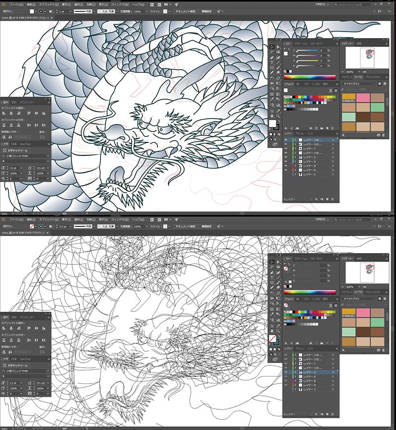 illustration making