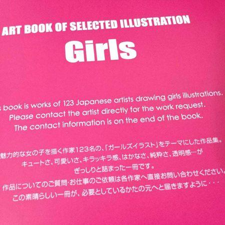 ART BOOK OF SELECTED ILLUSTRATION「Girls ガールズ」