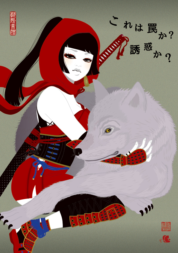 Little Red Riding Hood(Japanese Style) / Illustration by bAbycAt