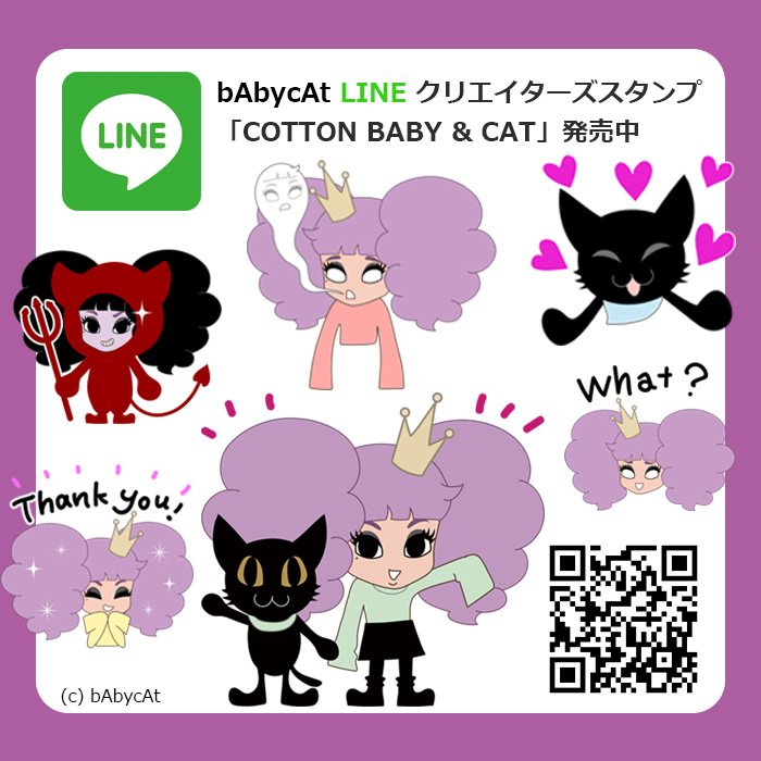 LINEスタンプ「COTTON BABY&CAT」
