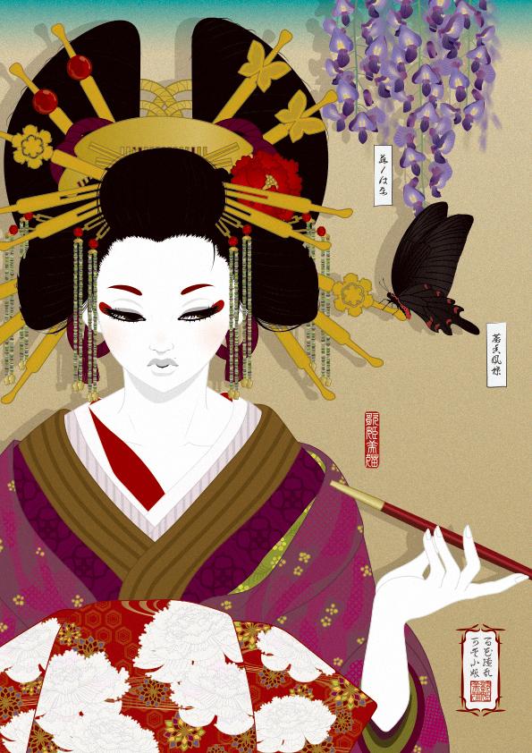 ジャコウアゲハと藤の花 / Illustration by bAbycAt