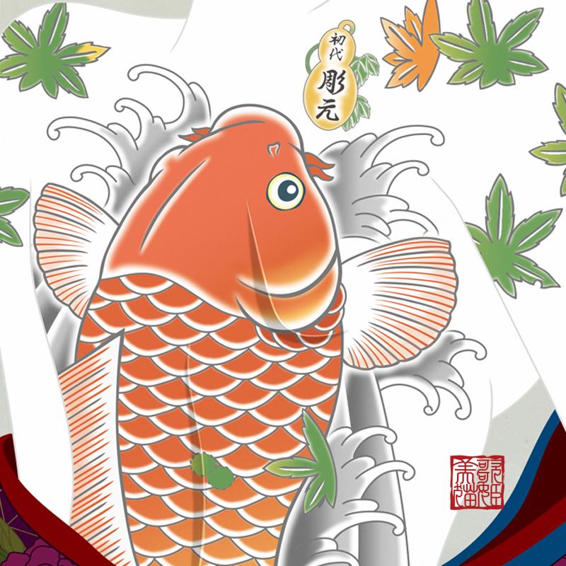 扇屋 鯉里 / 初代彫元×bAbycAt