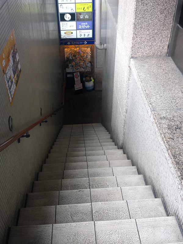 博多キンチカギャラリー/博多近代ビル