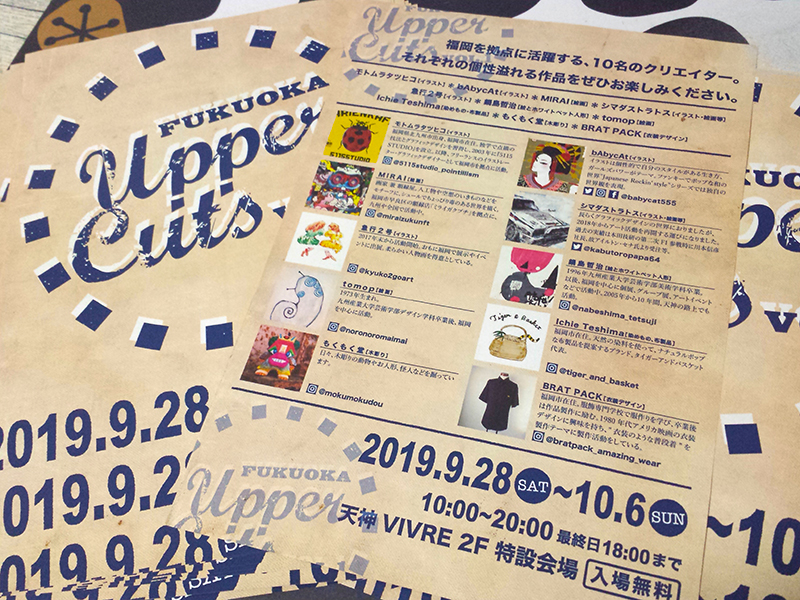 FUKUOKA Upper Cuts VOL.1@天神VIVRE