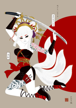 The fox has three tails. / Illustration by bAbycAt