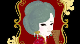 Illustration / The Third Wife