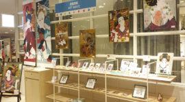 ART WAVE@博多阪急ユトリエ